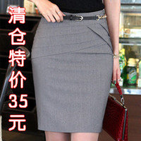 Wholesale New Summer wear new han edition skirt in fashionable professional skirt C033