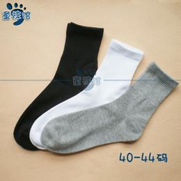 Wholesale Girls Boys Solid Cotton Socks Teenagers Socks School Socks White Gray Black pairs