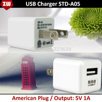american std - Superior Quality STD A05 Mini USB Charger with American Plug Mini Cute White A USB Charger for Apple iphone