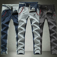 Cheap plus size sweat pants