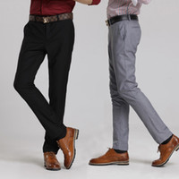 Mens Skinny Fit Suit Trousers | My Dress Tip