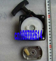 Garden Tool Parts   33cc 43cc 49CC MINI POCKET BIKE PULL START STARTER CLAW