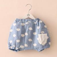 Wholesale Hot sale child clothing Casual Summer girl baby shorts plus fours Korean Harem Pants Kids wear