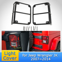 jeep wrangler - Diecast Billet Aluminum Tail Light Covers For Jeep Wrangler JK Car styling