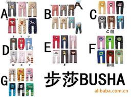 Wholesale Busha baby toddler girl Leggings Tights pants Baby toddler boys girls Socks leggings baby pants