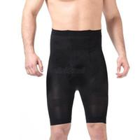 Cheap Wholesale-Men's Body Contour Shaper Slimming Shorts Mid Thigh Leg Pant Shapewear Underwear Free Shipping