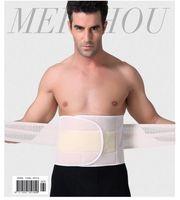 belly fat losing - slimming body shaper waist cincher lose weight belt slimming belts men waist belly shaper belt fat burning slimming belt for men