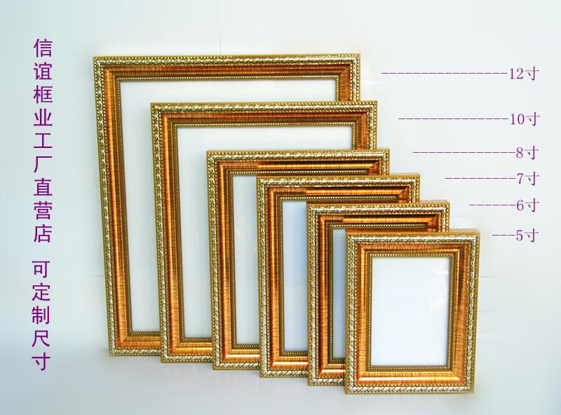 2017 wholesale 2015 frame for photo quadros de parede frames for photos home garden gold fashion picture 6 7 8 10 12 hanging a4 certificate from hoeasy