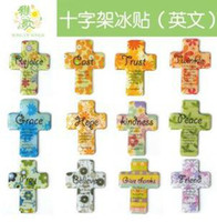 animal crossing stickers - Christian Religious Small gift accessories refrigerator stickers magnetic cross Fridge Magnets