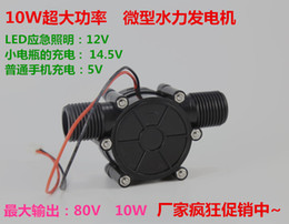 Wholesale V DC generator micro hydro generator W