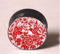 Wholesale Paper cut art ear plugs flesh tunnel body piercing jeweley mixing sizes E367