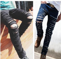 Mens Torn Blue Jeans UK | Free UK Delivery on Mens Torn Blue Jeans ...