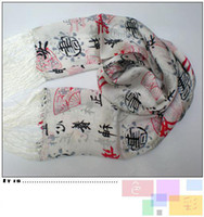 white silk scarf - White Silk Scarf Long Mens Scarves Floral Scarf Skinny Scarf Cheap China Style Scarves Free