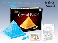 Wholesale D Crystal Puzzle Toys Yellow Pyramid LED puzzle light