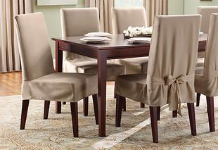 Dining Room Chairs Covers