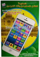 Wholesale hot sale I phone islamic baby toys for educational machine segment quran players toy cost