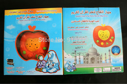 Wholesale Islamic TOY Play Learn Dua Surah Quran Prayers for Children Best Eid Kids educational islamic toys with light colours
