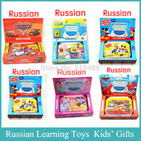 alphabet learning tools - PC Russian Educational Learning Machine Cartoon Type Mixed Puzzle Tool Shape Baby Toy Kids Toys