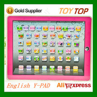 Wholesale English language Y pad children learning machine PC tablet computer kids early education study