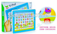 speech machine - Y PAD Y PAD touch speech children tablet learning machine Spanish ABC laptop computer educational baby toys musical