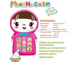 Al por mayor-NUEVOS ruso idioma Juguetes educativos con la luz y la música, juguete educativo máquina de aprendizaje pisos con 2 colores mezclados desde historia ruso proveedores
