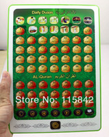 al tablet - Islamic Learning toys with Chapters quran Arabic Quran Pad Kid inch Children Tablet daily Quran Al Quran Learning Player