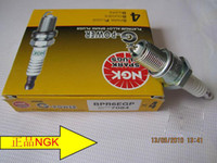 Wholesale NGK BPR6EGP Car amp Truck Replacement Parts amp Glow Plugs NGK BPR6EGP No
