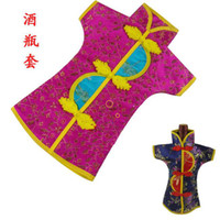 color bottle packaging - Handicraft Vintage Chinese style Wine Bottle Covers Gift Bags Table Dinner Decoration Silk Fabric Bottle Packaging Pouch mix color