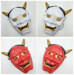 Wholesale-Cosplay Horror party Mask tokyo ghoul Japanese ghost prajnaparamita's delicate mask Halloween Costume White Red color