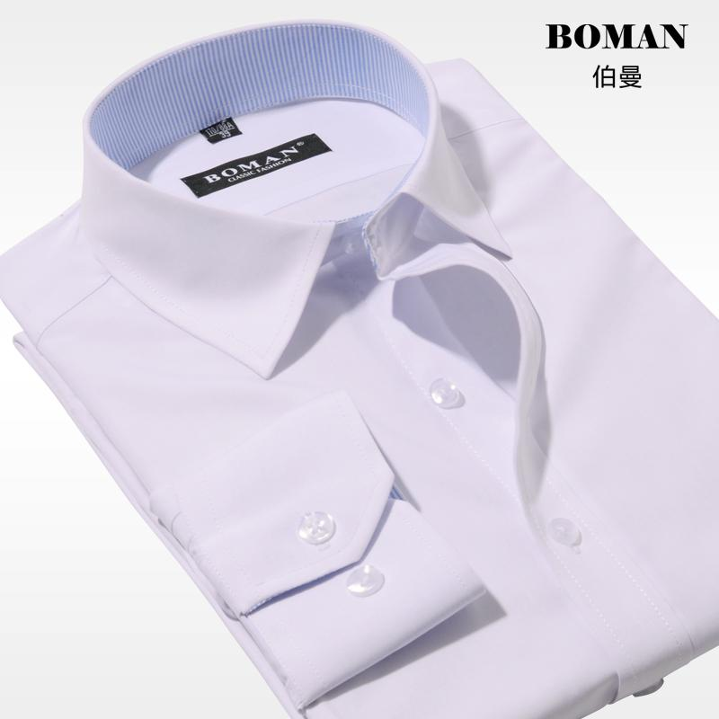 Men's High End Designer Clothing Wholesale Shirt Mens Dress High End