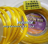 Wholesale discount TAAN TS5000 POLY PRO tennis rackets strings cut parts from big item yellow tennis string