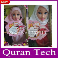Wholesale Muslim talking doll with Quran teaching islamic toys for kids without packing box