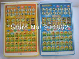 Wholesale Ramadan gift Arabic and English language Education Toys Y pad english quran learning machine cost