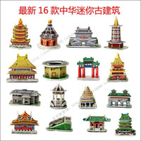 ancient china architecture - Wholesales Educational Toys DIY D paper puzzle Baby toy China mini Ancient architecture model