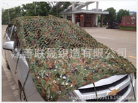 aerial training - M Field soldier camouflage net training troops CS outdoor camping illegally built green aerial defense net