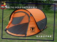 arctic pole cattle - Arctic pole cattle double tent automatic tent hrd c1002