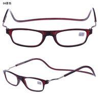 Reading Glasses - Adjustable Front Connect Readers unisex magnetic reading glasses fashion men women s brand design reading eyeglasses