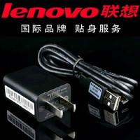 Al por mayor-Lenovo móvil cargador USB adaptador 2000mah 2A originales Conveniente para una variedad de equipos electrónicos K900 P780 P770 S350