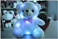 big records - Big Plush be sleepy Bear Soft Toy White CM Gift Flashing Seconds Recording Stuffed Animals