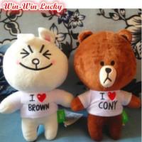 app bear - CM Inch App Line Plush Toys Honey Bunny Brown Bear Couple Doll Holiday Gift Wedding Souvenirs Children Toys