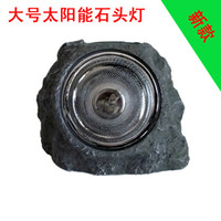 Wholesale LED Solar stone light led resin decoration lamp for garden lawn decoration