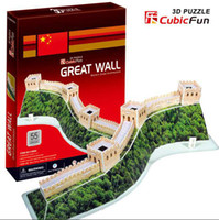 Wholesale 3D Puzzle games cube Cubic Fun The Great Wall DIY Paper Toy Vivid DIY model