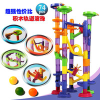 ball racing games - Free shiping Baby Classic learning amp educational toys beads ball marble race running DIY building blocks roller coaster toy game