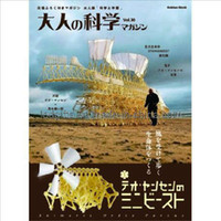 adult science kit - Adult Science Vol Miniature Strandbeests DIY Assembly Kit Toy d Jigsaw Puzzle