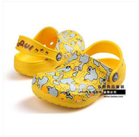 coqui shoes - Coqui Karman child print hole shoes waterproof sandals