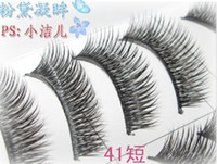 Sample Order 10pairs set New 41# short black False Eyelashes...