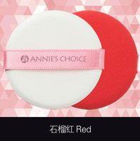 anne free - Anne Air mattress powder puff for foundation cream BB cream cosmetic tools wet powder puff Flawless Super Soft