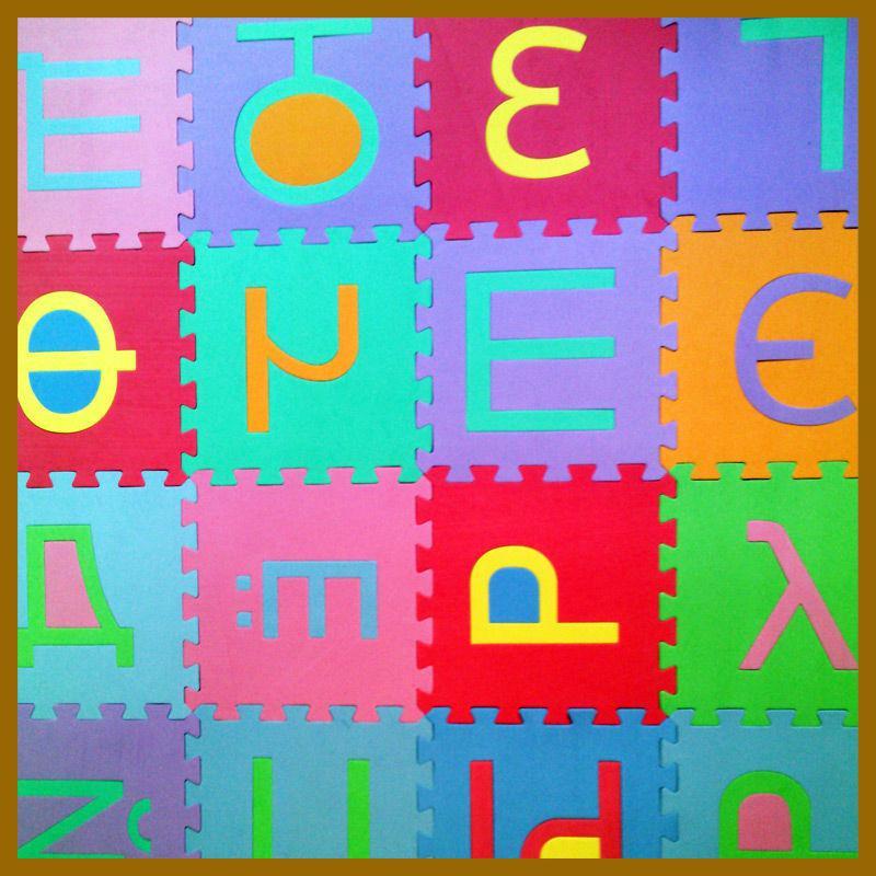 Best Wholesale Soft Russian Alphabet Letter Baby Infant