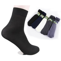 bamboo cooling - Pairs pack Summer Fashion Cool Black Comfortable Mens Short Bamboo Fiber Socks Stockings Middle Socks