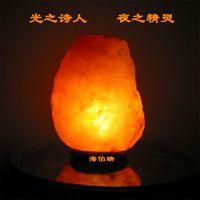 salt crystal lamps - Crystal salt lamps natural kg salt crystal lamp small night light wood base computer companion